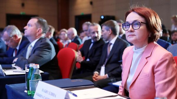Председатель Банка России Эльвира Набиуллина на Съезде Ассоциации банков России в гостинице Лотте Отель Москва. 31 мая 2019