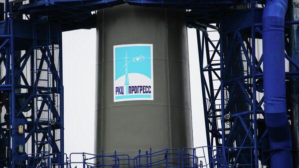 Логотип РКЦ Прогресс