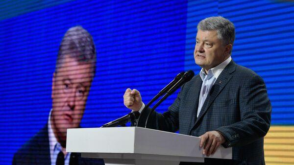 Петр Порошенко на съезде партии Европейская солидарность в Киеве