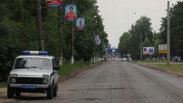 Улица, ведущая к заводу Кристал в Дзержинске. 1 июня 2019