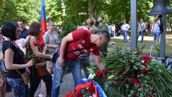 Митинг-реквием в память о жертвах авиаудара по Луганской облгосадминистрации в 2014 году. 2 июня 2019 года