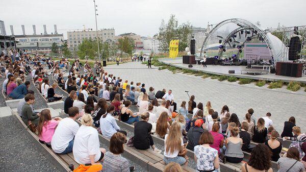 Moscow Urban Fest в рамках Московского урбанистического форума