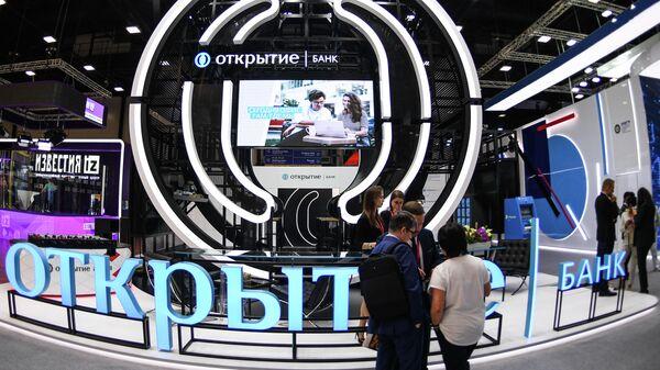 Стенд банка Открытие на Петербургском международном экономическом форуме-2019