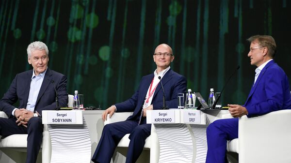 Сергей Собянин, Сергей Кириенко и Герман Греф на Петербургском международном экономическом форуме-2019