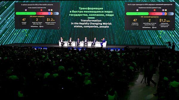 На пленарной сессии Сбербанка Трансформация в быстро меняющемся мире: государства, компании, люди в рамках Петербургского международного экономического форума 2019