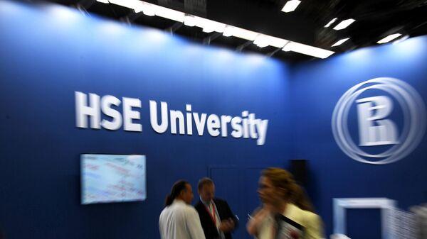 Стенд Национального университета Высшая школа экономики на Петербургском международном экономическом форуме 2019 (ПМЭФ-2019)