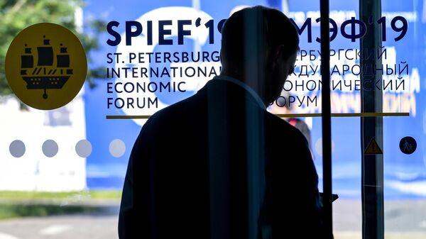 Участник на Петербургском международном экономическом форуме 2019