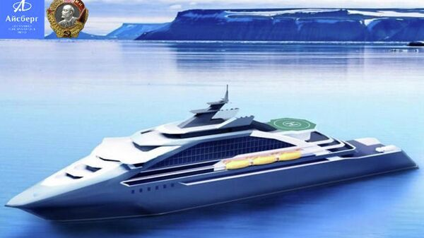 Проект арктического лайнера