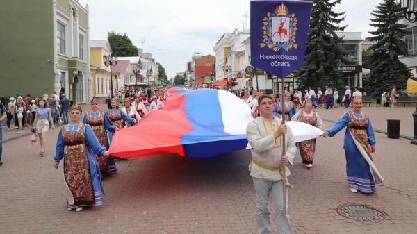 Празднование Дня России в Нижнем Новгороде