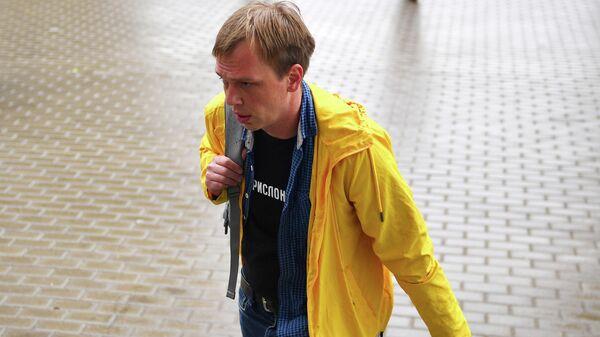 Журналист интернет-издания Медуза Иван Голунов у здания Мосгорсуда