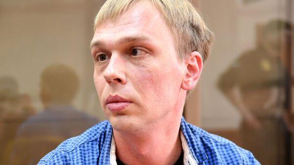 Журналист интернет-издания Медуза Иван Голунов в Мосгорсуде