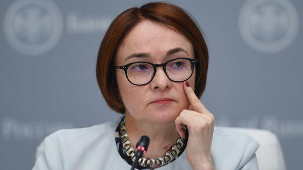 Председатель Центрального банка РФ Эльвира Набиуллина во время пресс-конференции по итогам заседания Совета директоров ЦБ РФ. 14 июня 2019