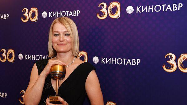 Церемония закрытия кинофестиваля Кинотавр