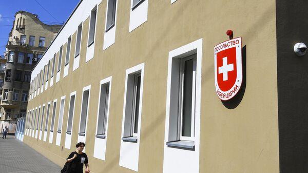 Прохожий возле нового здания посольства Швейцарии в переулке Огородная слобода в Москве