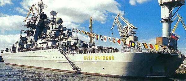 Авиагруппа тяжелого атомного ракетного крейсера (ТАКР) Петр Великий