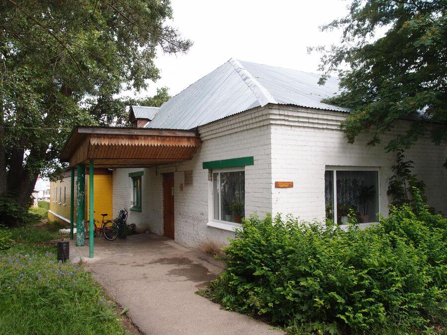 Санаторий Бородина
