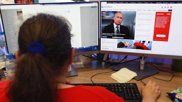 Прямая линия с Владимиром Путиным — ТЕКСТОВАЯ ТРАНСЛЯЦИЯ