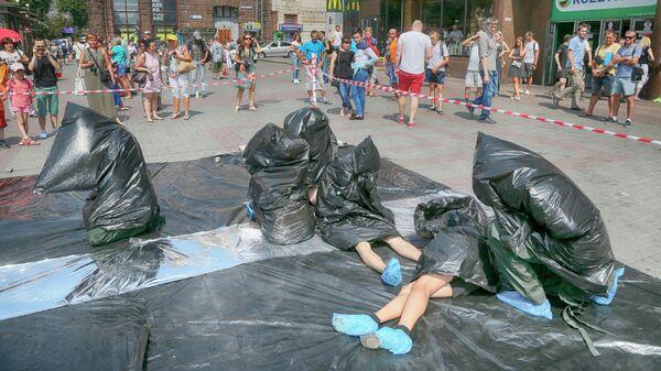 Акция протеста в центре Киева с целью привлечения внимания общественности к проблеме торговли людьми
