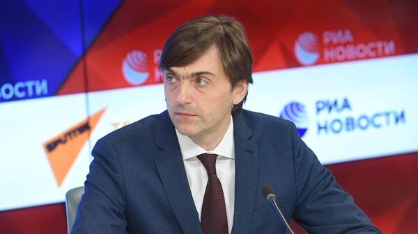 Руководитель Федеральной службы по надзору в сфере образования и науки Сергей Кравцов на пресс-конференции в МИА Россия сегодня