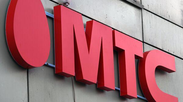 Компания МТС сменила логотип