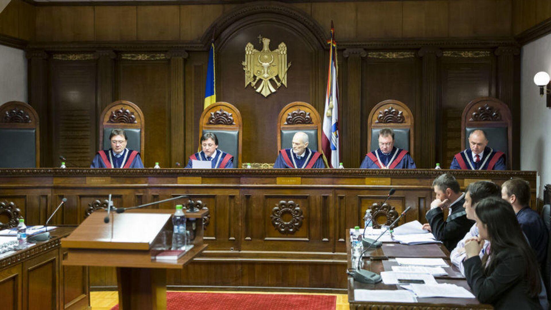 Конституционный суд Молдовы - РИА Новости, 1920, 21.01.2021