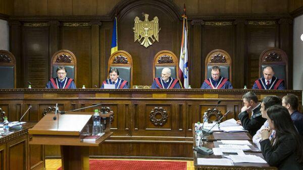 Конституционный суд Молдовы