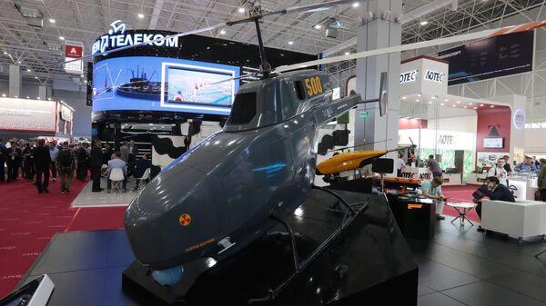 Беспилотное воздушное судно вертолётного типа БВС ВТ 500 на Международном военно-техническом форуме Армия-2019