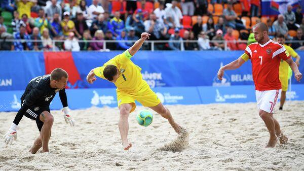 II Европейские игры. Пляжный футбол. Матч Россия - Украина