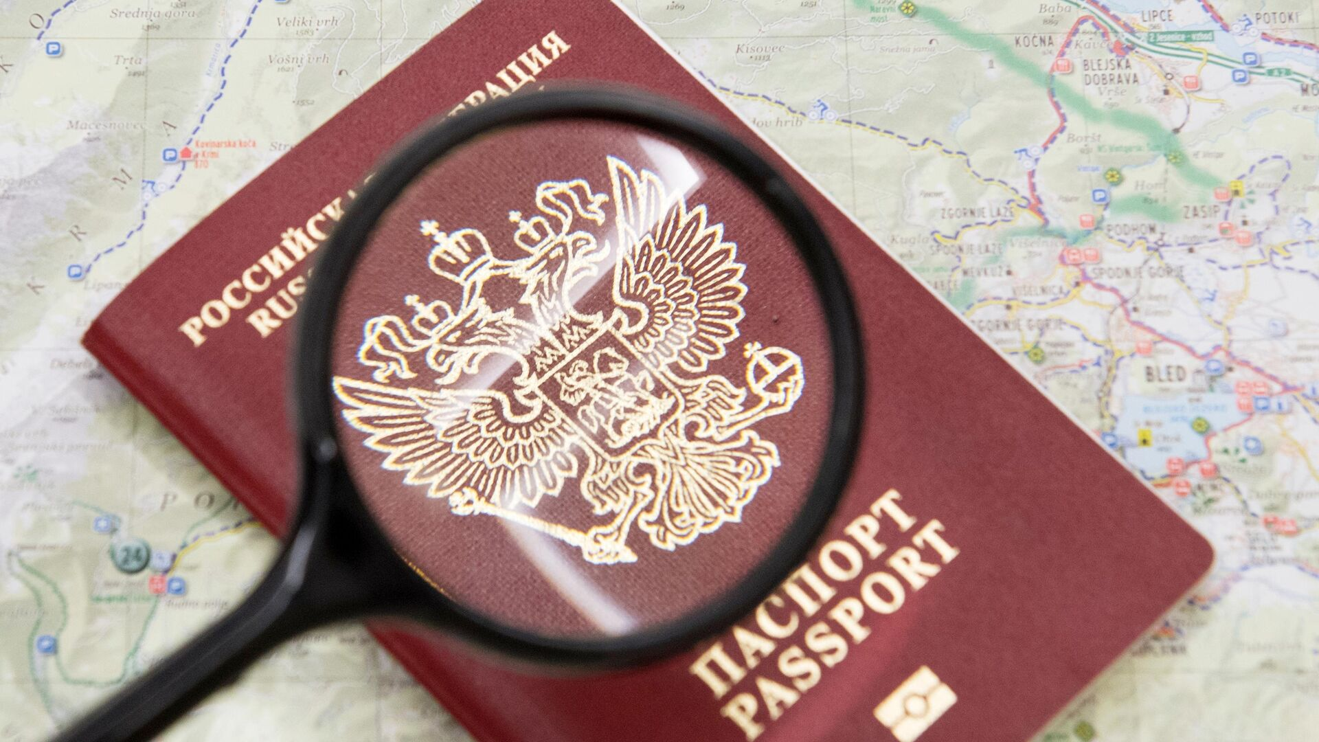 Паспорт гражданина Российской Федерации - РИА Новости, 1920, 10.09.2020