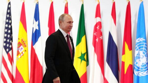 Президент РФ Владимир Путин на полях саммита Группы двадцати в Осаке. 28 июня 2019