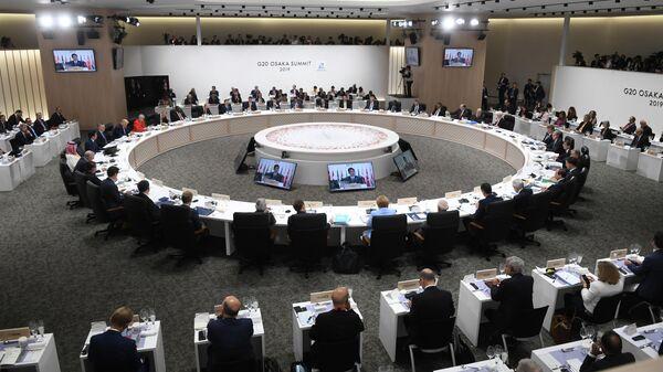 Первое рабочее заседание глав делегаций государств – участников Группы двадцати. 28 июня 2019
