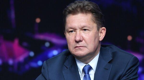 Председатель Правления ПАО Газпром Алексей Миллер