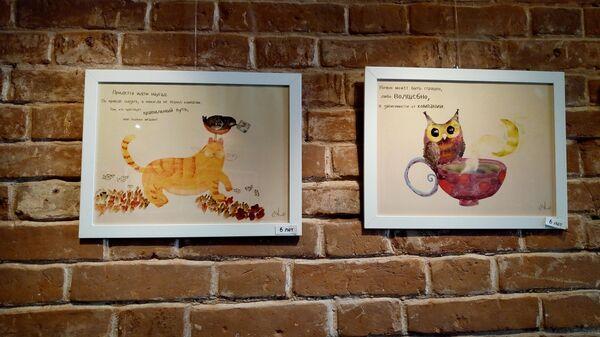 Рисунки десятилетней угличской художницы Алисы Капустиной