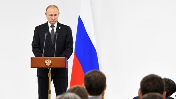 Президент РФ Владимир Путин на пресс-конференции по итогам саммита Группы двадцати