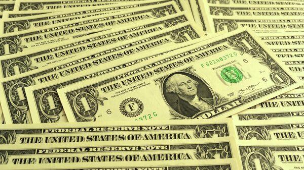 SCMP: Китай намерен продать часть госдолга США и обвалить доллар