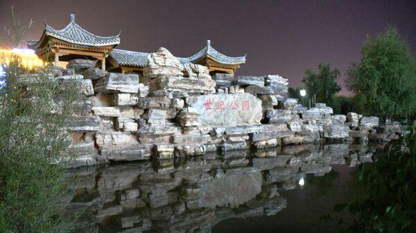 Парк в новом районе Уланчаба в Автономном районе Внутренняя Монголия в Китае