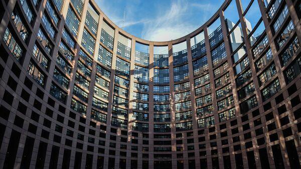 Здание Дворца Европы