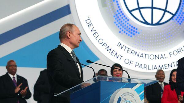 Владимир Путин выступает на втором Международном форуме Развитие парламентаризма. 3 июля 2019