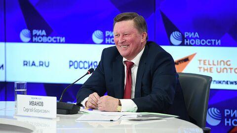 Пресс-конференция председателя Попечительского совета РВИО Сергея Иванова