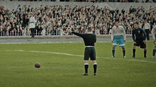 Кадр из фильма Лев Яшин. Вратарь моей мечты
