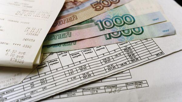 Платежные квитанции за услуги ЖКХ