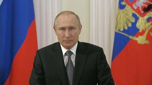 Путин поздравил россиян с 45-летием с начала строительства БАМа