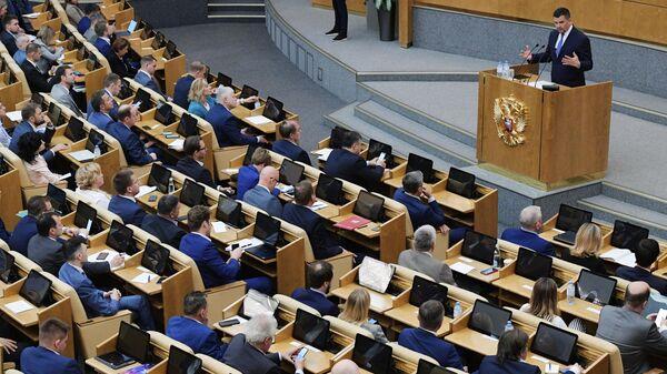 Заместитель председателя правительства РФ Максим Акимов выступает на парламентских слушаниях в Госдуме. 8 июля 2019