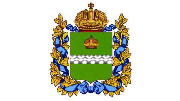 Калужская область - герб