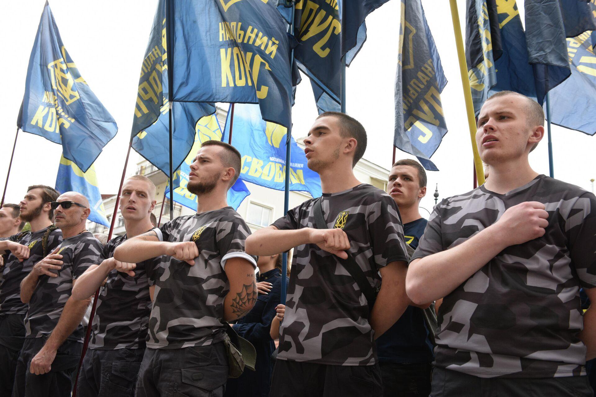 Акция националистов в Киеве - РИА Новости, 1920, 25.09.2020