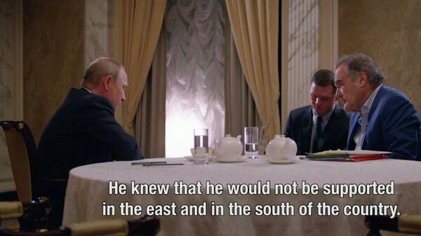 Стоп-кадр документального фильма В борьбе за Украину