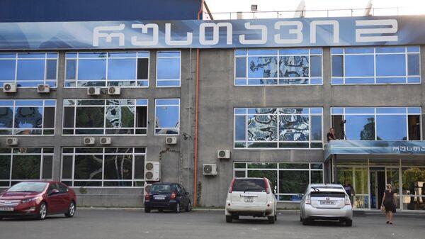 Здание телеканала Рустави 2 в Тбилиси