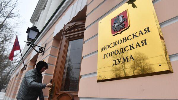 Система голосования через интернет в Москве прошла первые испытания