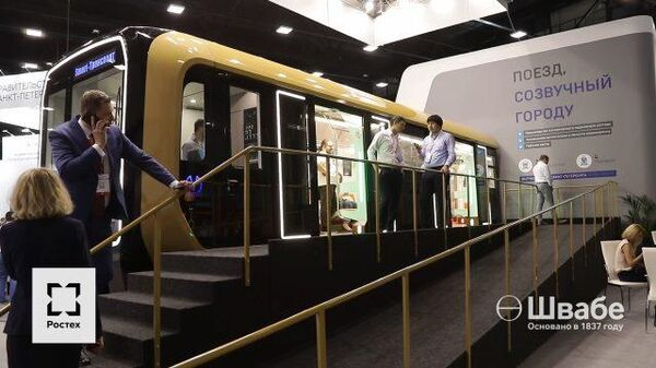 Ростех представил  поезда нового поколения