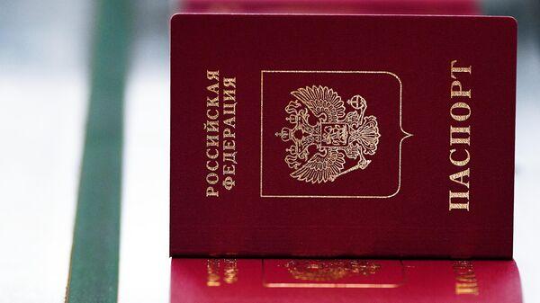По какому адресу подавать документы на приглашение иг работу москва